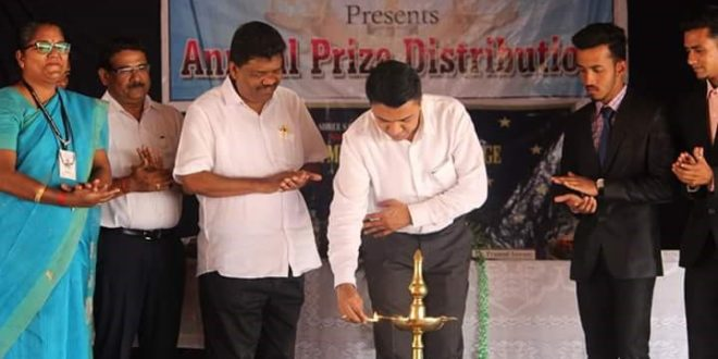 ANNUAL PRIZE DISTRIBUTION AND FAREWELL PROGRAM