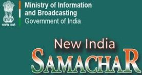This image has an empty alt attribute; its file name is New-India-Samachar.jpg